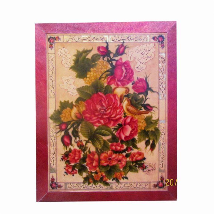تابلو گل و مرغ قاجار با خط روی چرم