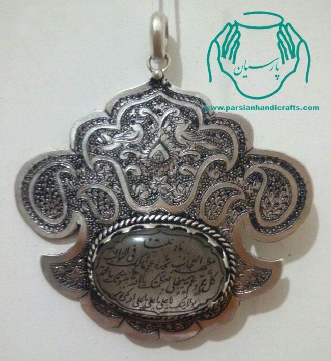 قیمت فروش بازار مدال دست ساز قلم زنی سنگ در نجف