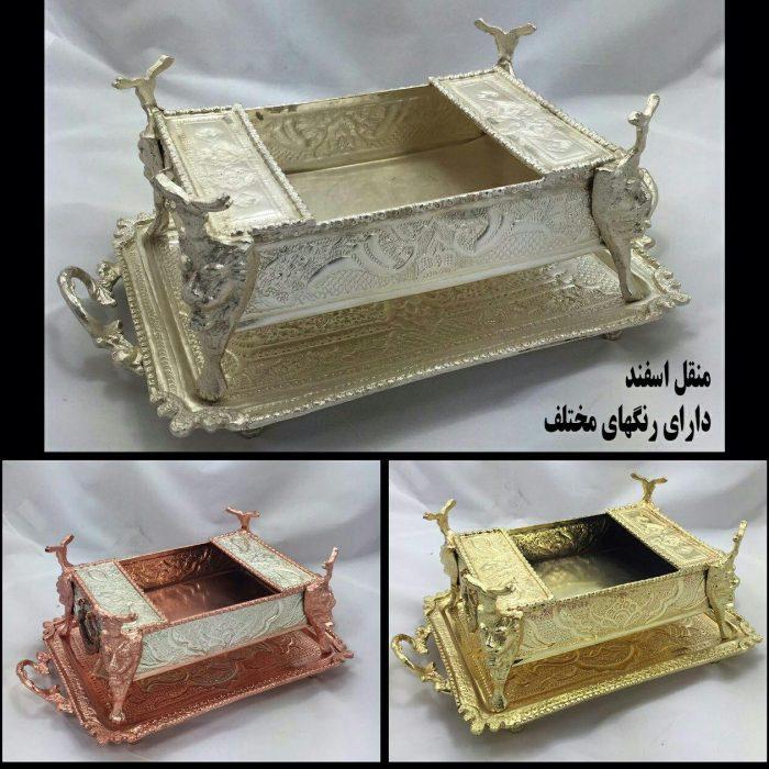 فروش منقل اسفند قلمزنی برنجی طلایی مسی