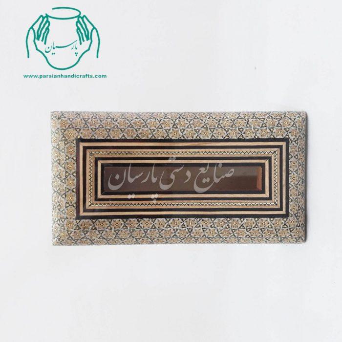 فروش جعبه دستمال کاغذی کلینکس خاتمکاری اصفهان