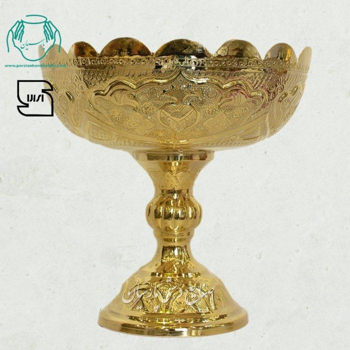 قیمت فروش شکلات خوری مس قلمزنی صنایع دستی آب طلا