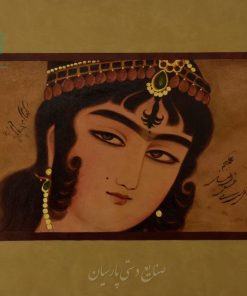 قیمت فروش نقاشی ایرانی تک چهره قاجار