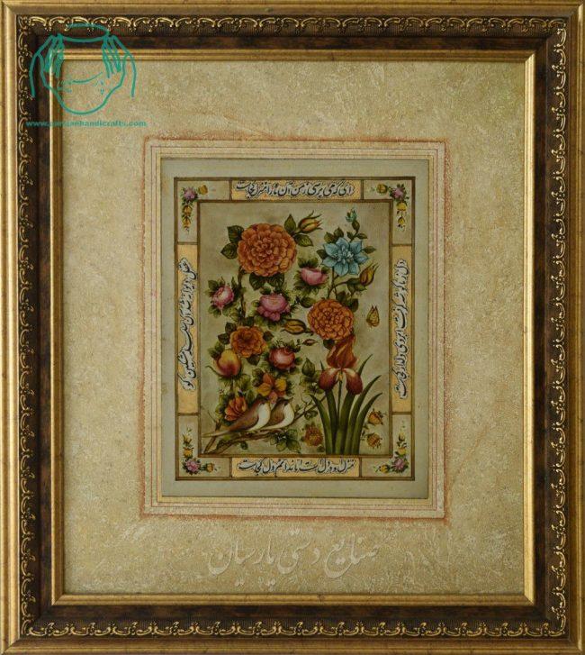 قیمت فروش نقاشی ایرانی گل و مرغ