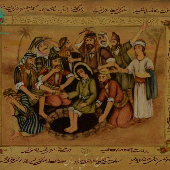 قیمت فروش نقاشی ایرانی یوسف و برادران