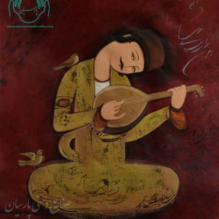 قیمت نقاشی ایرانی روی بوم بزن مطرب سرودی خوش