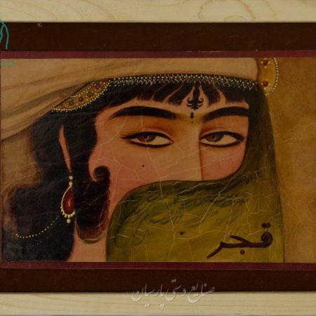 قیمت ننقاشی ایرانی تک چهره قجر روی چرم