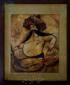 قیمت نقاشی ایرانی مرد چاق مدرن