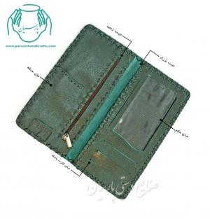 داخل کیف پول پالتویی چرم طرح دایره رنگ سبز
