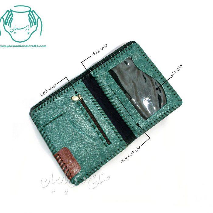 کیف پول جیبی چرمی طرح نشان سبز آبی