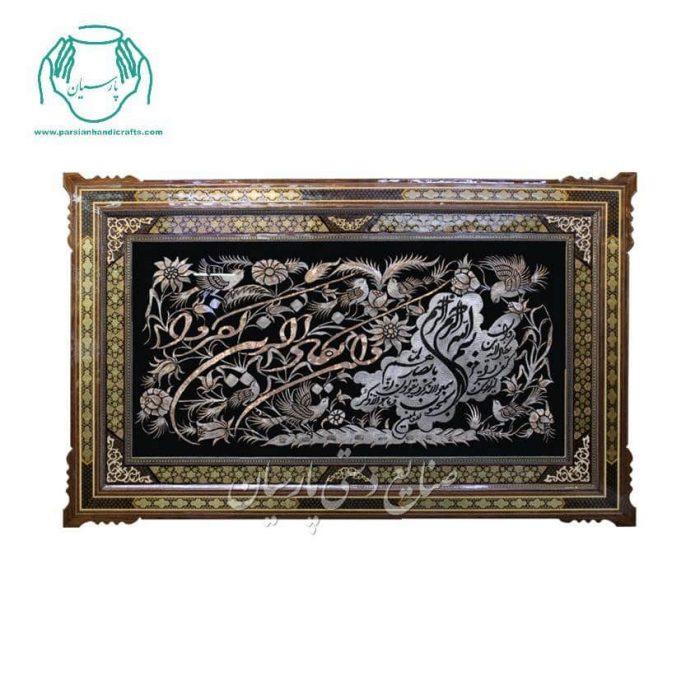 قیمت پلاک قلمزنی خاتم صلیبی اصفهان