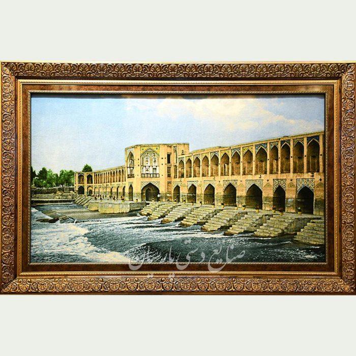 تابلو فرش طرح پل خواجو اصفهان